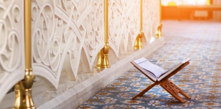 Ramazan Ayı İçin Tavsiyeler - Abdullah DEMİRCİOĞLU