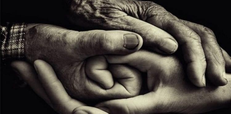 Kötülüğü İyilikle Savmak - Doç. Dr. Durak PUSMAZ