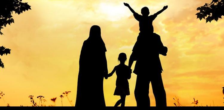 İslamda Aile Hayatı ve Evlilik - Abdullah Demircioğlu
