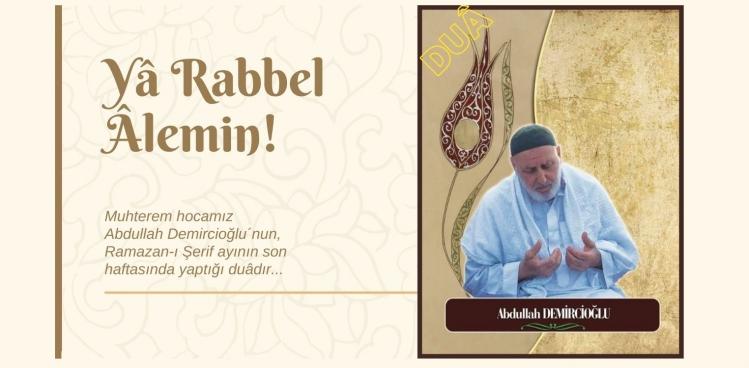 Ya Rabbel Alemin