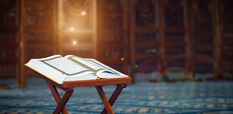 Hz. Peygamber'in Mirası